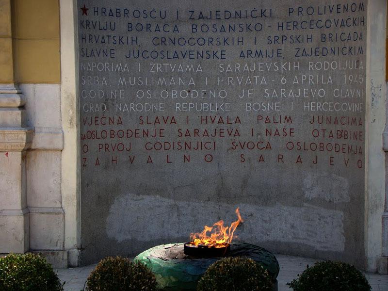 Vjecna_vatra_Sarajevo